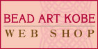 BEAD ART KOBE WEB SHOP